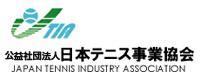 社団法人 日本テニス事業協会