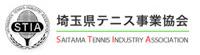 STIA 埼玉県テニス事業協会